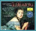 古典 - カルロス・クライバー(指揮) / ヴェルディ: 歌劇 椿姫(全曲) [CD]