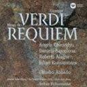 古典 - クラウディオ・アバド(cond) / ヴェルディ:レクイエム [CD]