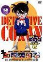 [DVD] 名探偵コナンDVD PART6 Vol.5