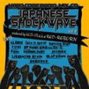 [CD] (オムニバス) JAPANESE SHOCK WAVE vol,2 ラジオ形式でJAPAN