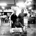 かりゆし58 / アンマー [CD]...
