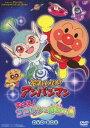 [DVD] それいけ! アンパンマン すくえ!ココリンと奇跡の星 DVD-BOX