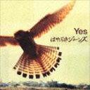 はやぶさジョーンズ / Yes [CD]