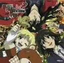 [CD] (ドラマCD) BLACK BLOOD BROTHERS ドラマCD Vol.2