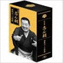 [CD] 古今亭志ん朝/古今亭志ん朝 県民ホール寄席