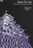 [DVD] Janne Da Arc Live2005 Dearly at Osaka-jo Hall 03.27