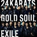 EXILE / 24karats GOLD SOUL [CD...