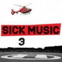 欧洲电子音乐 - [CD] シック・ミュージック・スリー
