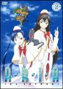ARIA The NATURAL Navigation.2 [DVD]
