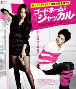 [Blu-ray] コードネーム:ジャッカル Blu-ray...:guruguru-ds:10501318
