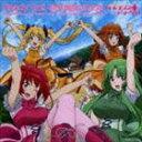 天女隊 / Ready Go!! -絶対無敵の天女隊-(通常盤) [CD]