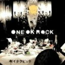 [CD] ONE OK ROCK/ゼイタクビョウ(通常価格盤)