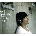 [CD]KIM JONG KOOK キム・ジョングク/5集 - HERE I AM【輸入盤】