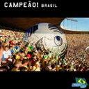 THE WORLD SOCCER SONG SERIES Vol.1 CAMPEaO!BRASIL [CD]