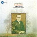 古典 - アンドレ・プレヴィン(cond) / ラフマニノフ:交響曲 第1番 [CD]