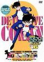 [DVD] 名探偵コナンDVD PART6 Vol.7