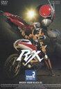仮面ライダー BLACK RX VOL.2 [DVD]