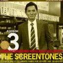 [CD] スクリーントーンズ/孤独のグルメ Season 3 O.S.T.