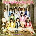 [CD] SUPER☆GiRLS/SUPER★CASTLE(通常盤)