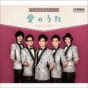 [CD] Baby Boo�^���������i���A���o�� ?���̂���?