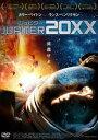 [DVD] ジュピター20XX