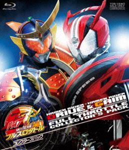 仮面ライダー×仮面ライダー ドライブ&鎧武 MO...の商品画像