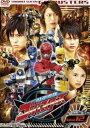 [DVD] 特命戦隊ゴーバスターズ VOL.12