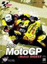 [DVD] 2010MotoGP+Moto2 公式DVD R-6 TTアッセン