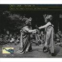 [CD] Vol.4 寺院の祭礼と死の儀礼のための音楽:ゴン...