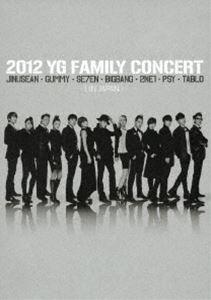 2012 YG Family Concert in Japan(通常盤) [DVD]