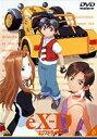 [DVD] エクスドライバー 6 THE LAST MILE(最後の闘い)(最終巻)