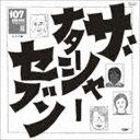 Other - [CD] ザ・ナターシャー・セブン/107 SONG BOOK シリーズ完成記念発表会。 おまけ編