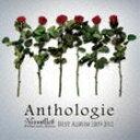 [CD] Versailles/ベストアルバム 2009-2012 アンソロジー(通常盤)