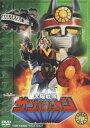 [DVD] 太陽戦隊サンバルカン VOL.4