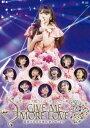 モーニング娘。'14 コンサートツアー2014秋 GIVE ME MORE LOVE 〜道重さゆみ卒業記念スペシャル〜 DVD