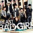 ★【初回予約のみ】ポストカードD付き! 外付け[CD](初回仕様) BEAST/BAD GIRL(通常盤)