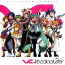 [CD] EXIT TUNES PRESENTS VC.Vocalocluster feat.初音ミク-Hatsune Miku