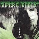 Trance, Euro Beat - [CD] (オムニバス) スーパーユーロビート VOL.159