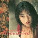 [CD] 高岡早紀/Romancero +7(デビュー25周年記念/SHM-CD)