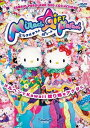 ミラクル ギフト パレード 〜サンリオピューロランド25周年記念パレード〜 DVD