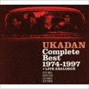 [CD] 憂歌団/Complete Best 1974-1997 + LIVE アナログ(2Blu-specCD+DVD)