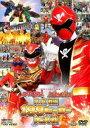 [DVD] ゴーカイジャー ゴセイジャー スーパー戦隊199ヒーロー大決戦