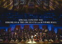 [DVD] 郷ひろみ/SPECIAL CONCERT 2016 HIROMI GO & THE ORCHESTRA at SUNTORY HALL