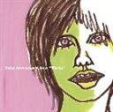 "[CD] 川村結花/Yuka Kawamura Best""Works"""