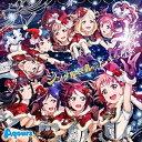 [CD] Aqours/ラブライブ!サンシャイン!! ニューシングル