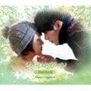 [CD] (オリジナル・サウンドトラック) シークレット・ガーデン Original Soundtrack(2CD+DVD)