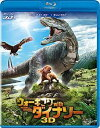 楽天ぐるぐる王国DS 楽天市場店[Blu-ray] ウォーキング with ダイナソー 3D・2Dブルーレイセット