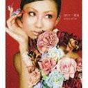 [CD] 倖田來未/BUT/愛証(初回枚数制限出荷盤/CD+DVD)