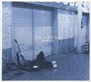 ����ů�� / �֥롼�ץ��� [CD]