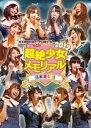 CD, DVD, Instruments - [DVD] SUPER☆GiRLS 超絶少女2012 メモリアル at 日本青年館